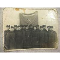 Наградное фото солдат на фоне знамени