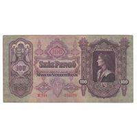 Венгрия 100 пенго 1930 года. Состояние XF!