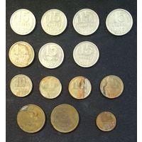 Монеты СССР + Монета 5 центов США 1967 год