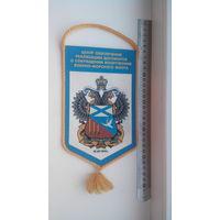 Центр обеспечения реализации договоров, ВМФ России