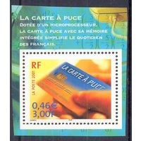 Франция 2001 наука чип