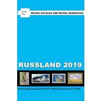 2019 - Michel - Россия - на CD