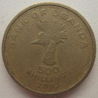 Уганда 500 шиллингов 2003 г. (gl)