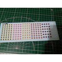 Продам Набор декалей Эмблемы Вооруженных сил размер (200ммх70мм)