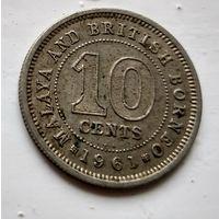 """Малайя и Британское Борнео 10 центов, 1961 """"KN"""" - Кингз Нортон, Бирмингем 3-5-22"""