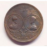 Медаль В честь свершившегося 1000 летия России 1862г.