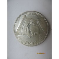 Монета реплика.