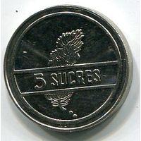 (A4) ЭКВАДОР - 5 СУКРЕ 1988 UNC