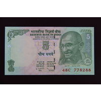 Индия 5 рупий 2009 UNC