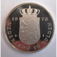 Нидерланды, 10 гульденов, 1973, серебро, пруф