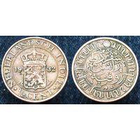 W: Нидерландская Голландская Индия 1/2 цента 1932 (497)