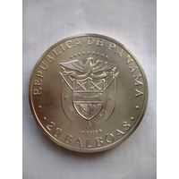 Панама 20 бальбоа 1971 год. ( 150 ЛЕТ НЕЗАВИСИМОСТИ ЦЕНТР. АМЕРИКИ) серебро 129.59 гр.! UNC