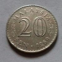20 сен, Малайзия 1969 г.