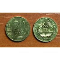 Таджикистан, 20 дирамов 2015