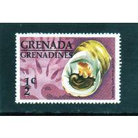 Гренада и Гренадины.Ми-Кровотечение зубов Nerite (Nеriта peloronta) Серия: ракушки.1976