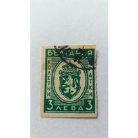 Болгария   марка для посылок