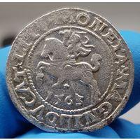 Монета полугрош Литва 1563