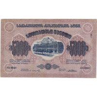 Грузия 5000 рублей 1921.   XF. Состояние!!! серия 0097