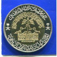Саудовская Аравия 100 халала 1998 , 100 лет Королевству СА , Proof , биметалл , в капсуле