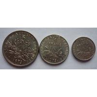 Франция. лот из трех монет