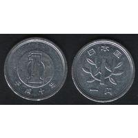Япония _y95.2 1 йена 1998 год Акихито(Хэйсэй)-10 (h01)