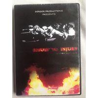 РАСПРОДАЖА DVD! ПЕЙНТБОЛ