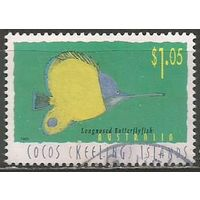 Кокосовы острова. Рыба бабочка-пинцет. 1995г. Mi#342.