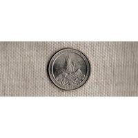 США 25 центов 2012/парки/Гавайский вулкан Гаваи(Ab)