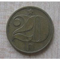 Чехословакия 20 геллеров 1978 год