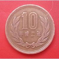 65-09 Япония, 10 йен 1990 г.