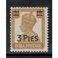 Индия /1946/ Персоналии / Король Георг VI / Michel #IN 182 / ЧИСТАЯ НАДПЕЧАТКА