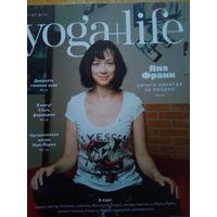Yoga+life (август 2011)
