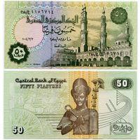 Египет. 50 пиастров (образца 2004 года, P62h, UNC)