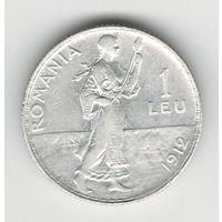 Румыния 1 лей 1912 года. Серебро. Краузе KM# 42. Состояние XF!