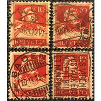 ЦІКАВІЦЬ АБМЕН! 1914, Вільгельм Тэль, 10 рапэн