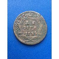 Деньга 1735г.