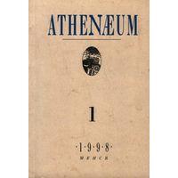Аthenaeum 1. 1998 Менск