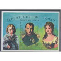 [459] Чад 1971.Живопись.Наполеон. БЛОК.