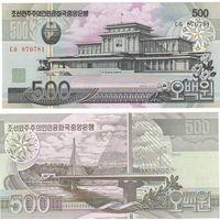 Северная Корея. КНДР.  500 вон  2007 год  UNC