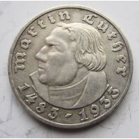 Германия, 5 марок, 1933, серебро
