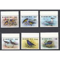 Фауна. Птицы. Барбуда. 1976. 6 марок. Michel N 861-866 (14,0 е)