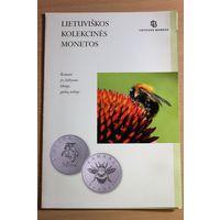 Буклет к литовской монете