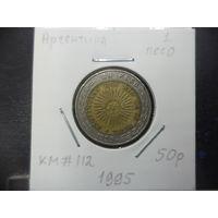 1 песо Аргентины 1995 года. 1
