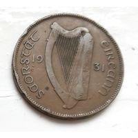 Ирландия 1 пенни, 1931 4-3-2