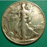 50 центов 1946 США серебро