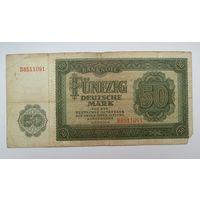 Германия 50 марок 1948 г. Распродажа. Старт с 1 руб.