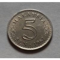 5 сен, Малайзия 1967 г.