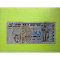 1 000 000 карбованцев 1994 г.