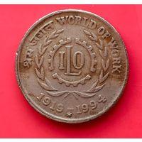 03-10 Индия, 5 рупий 1994 г. Мир труда /рубчатый гурт с желобом/ Единственное предложение монеты данного года на АУ