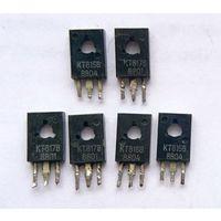 Транзистор КТ815В КТ816В КТ817В (за то, что на фото)